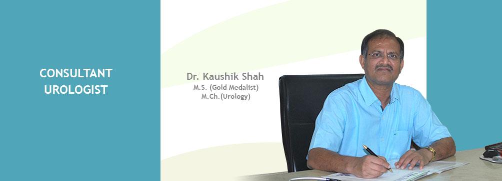 Varunn Kidney Hospital & Prasutigruh Hospital :: Surat :: Gujarat